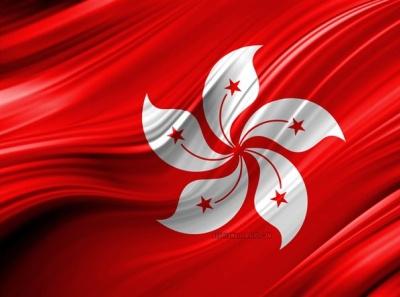 Prediksi HK Kamis 15 April 2021